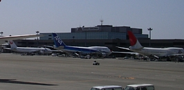 Airport_view